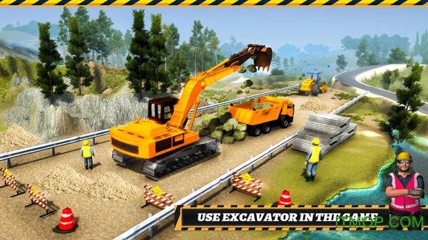 道路建设模拟下载