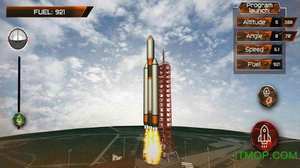 宇航员航天模拟器 v2.0 安卓版 3