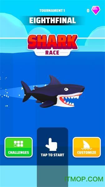 美味鲨鱼竞赛 v1.0.0 安卓版 0