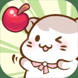 仓鼠公寓游戏破解版v1.0 安卓版