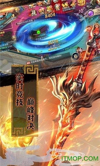 魔灵兵团决战合欢谷 v1.0.0 安卓版 1