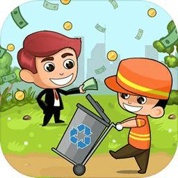 放置回收大亨无限清洁币超级现金版v1.0.6 安卓版