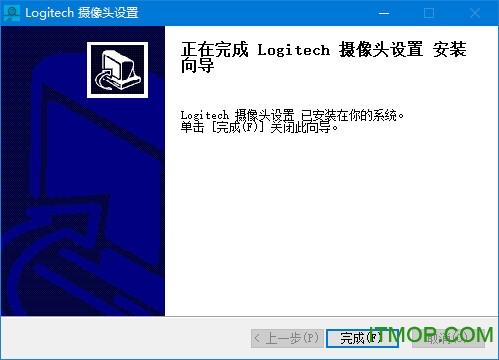 Logitech�z像�^�O置(LogiCamSettings) v2.10.4 官方版 0