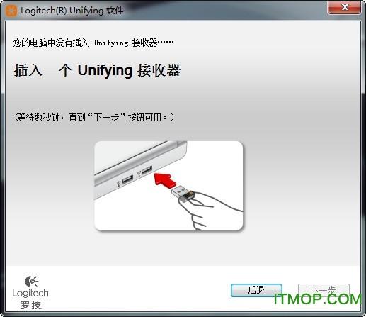 logitech unifying客户端下载