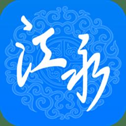 江永县政务服务平台