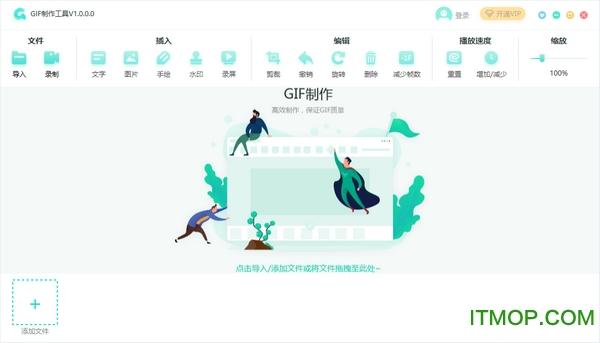 �D�D大��GIF制作�件