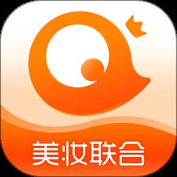 智贸趋商务app