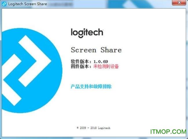 Logitech Screen Share