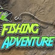 钓鱼大冒险