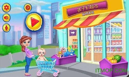 宝宝超市巴士游戏 v1.1.4 安卓版 1