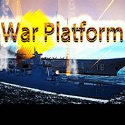 ���平�_(War Platform)