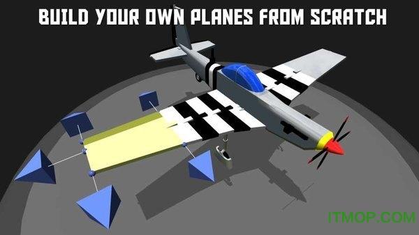 简单飞行最新中文版(SimplePlanes) v1.9.0 官网安卓版 0