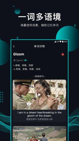 英葩app