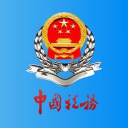 宁波税务软件