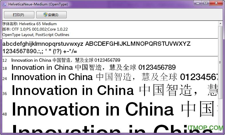 HelveticaNeue Medium 免费版 0