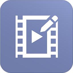 视频编辑全能王手机版v1.1.1 安卓版