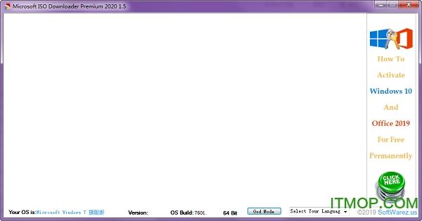 Microsoft ISO Downloader Premium 2020