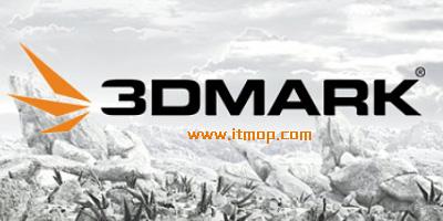 3dmark哪个版本最准?3dmark最新版_3dmark破解版下载