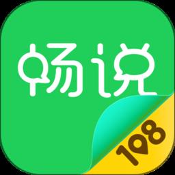 畅说108社区