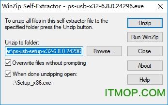 惠普usb打印机连接驱动 v6.8.0.24296 官方版 0