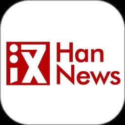 汉新闻手机版v2.0.3 安卓版