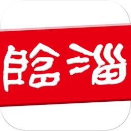 临淄云平台v1.9 安卓版