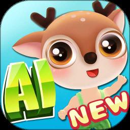 大眼鹿AI伴读宝app