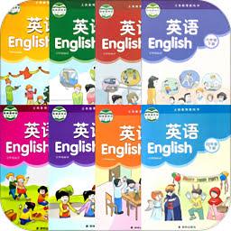 苏教版小学英语app