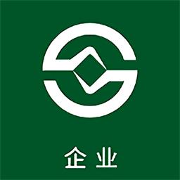 陕西信合企业银行app