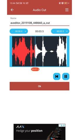 音乐视频助手 v1.6.1 安卓版 1