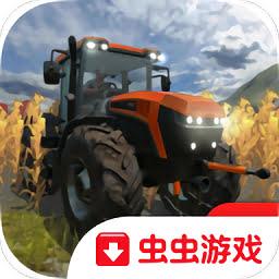 农场模拟专业版3无限金币钻石版