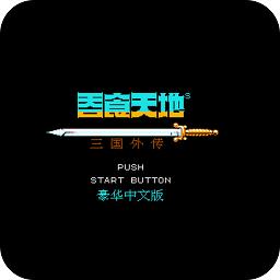 生�B牧�鲇��app