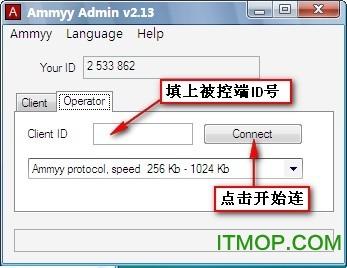 Ammyy Admin�G色版