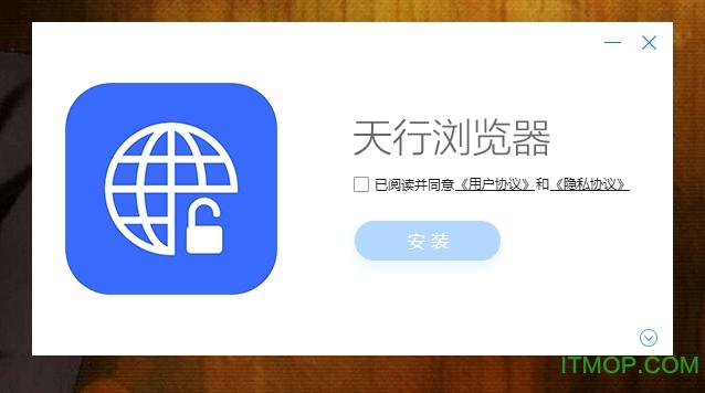 天行�g�[器最新版 v10.8.1000.19 ��w中文版 0