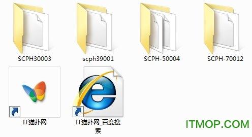 呆萌模拟器bios文件