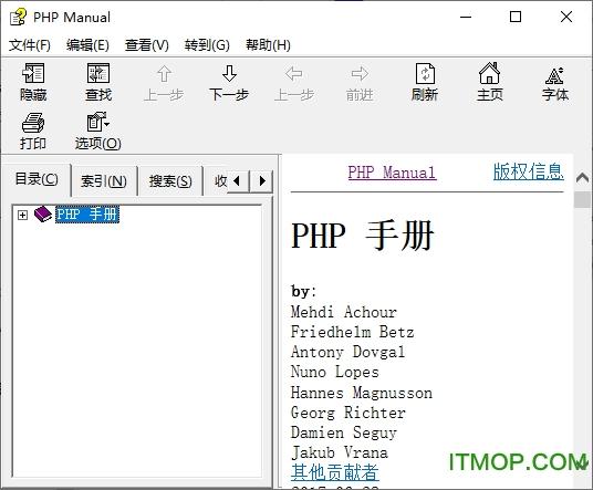 php7.2手册