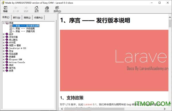 Laravel5.3中文文�n