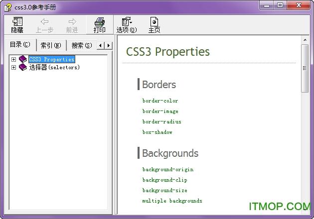 CSS 3.0�⒖际��