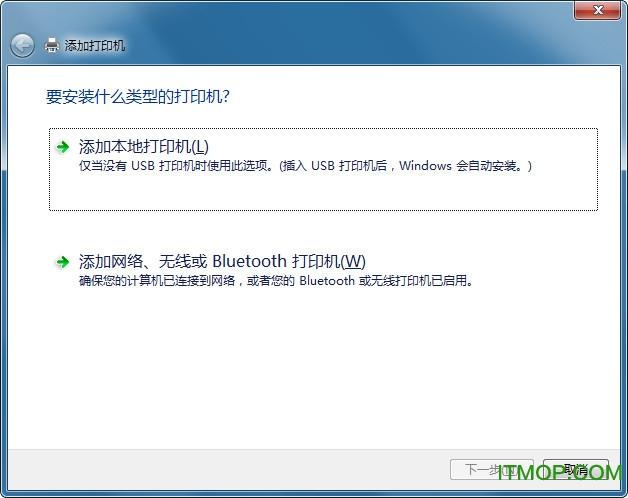 �想LJ2268w��� v1.009.00 最新版 0