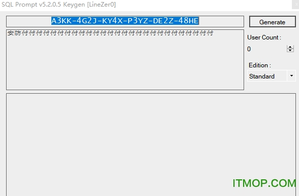 sqlprompt7注��C