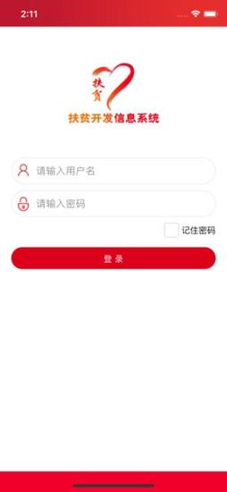 建�n立卡�O果版 v1.6.9 iPhone版 2