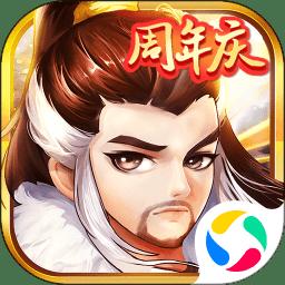 侠客风云传精英群侠手机版v2.04 安卓版