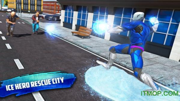 飞冰英雄机器人