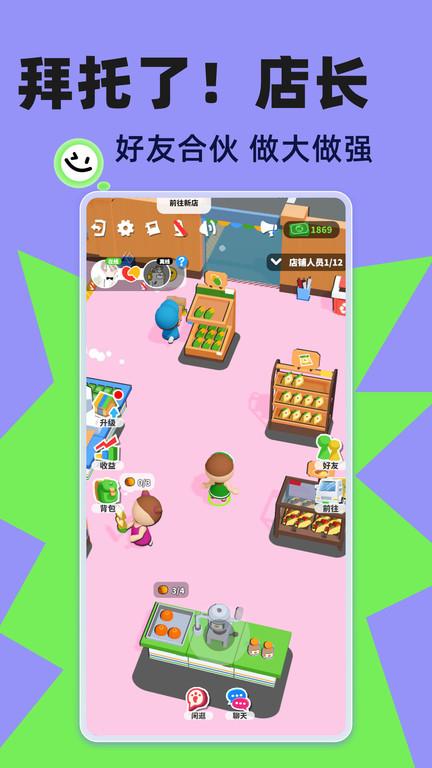 玩吧app v10.11.2 安卓官方版0