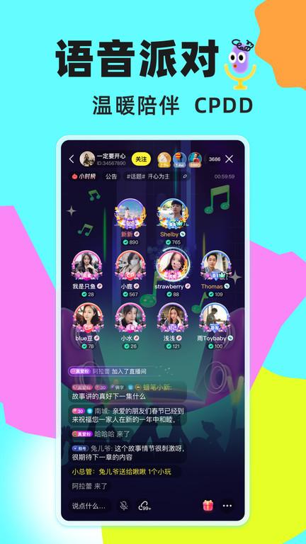 玩吧app v10.11.2 安卓官方版3