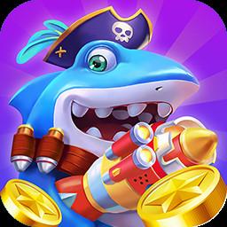 海洋捕鱼破解版v1.0.5 安卓版