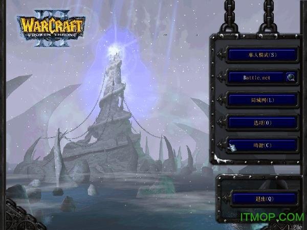 魔兽争霸3冰封王座联机版