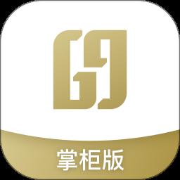钢贸掌柜v1.3.4 安卓版