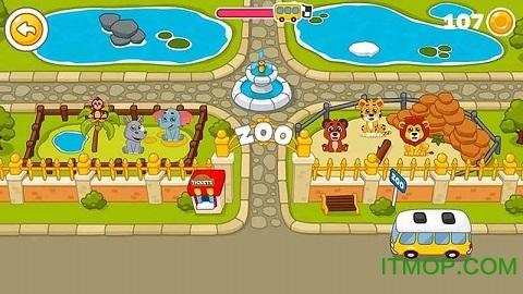 我的动物乐园 v1.3 安卓版 0