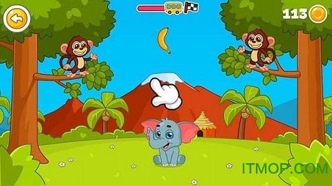 我的动物乐园 v1.3 安卓版 2